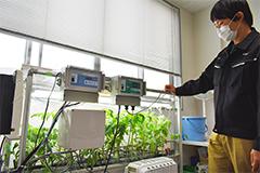 株式会社最上川環境技術研究所